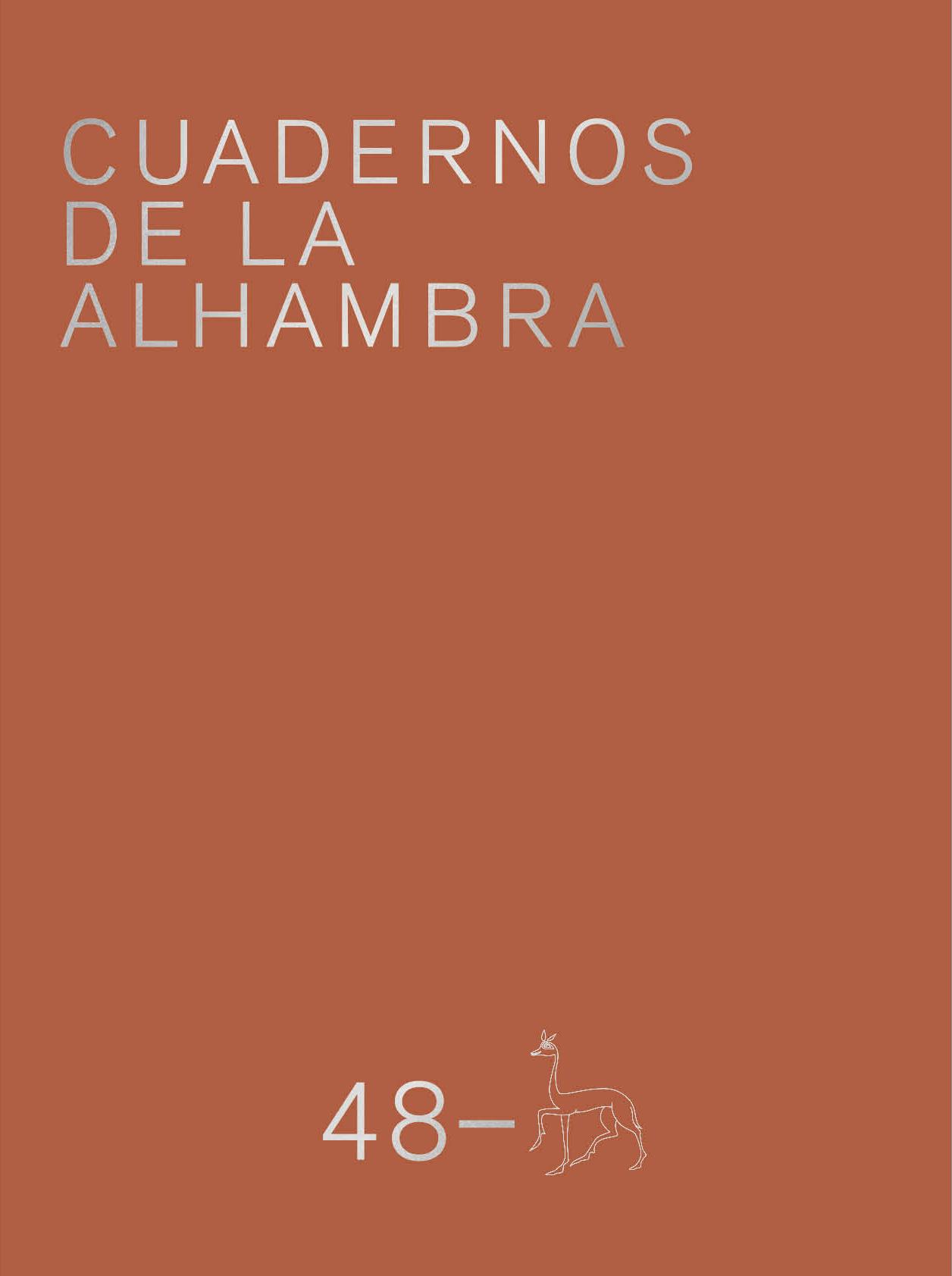 Portada del número 48 de Cuadernos de la Alhambra