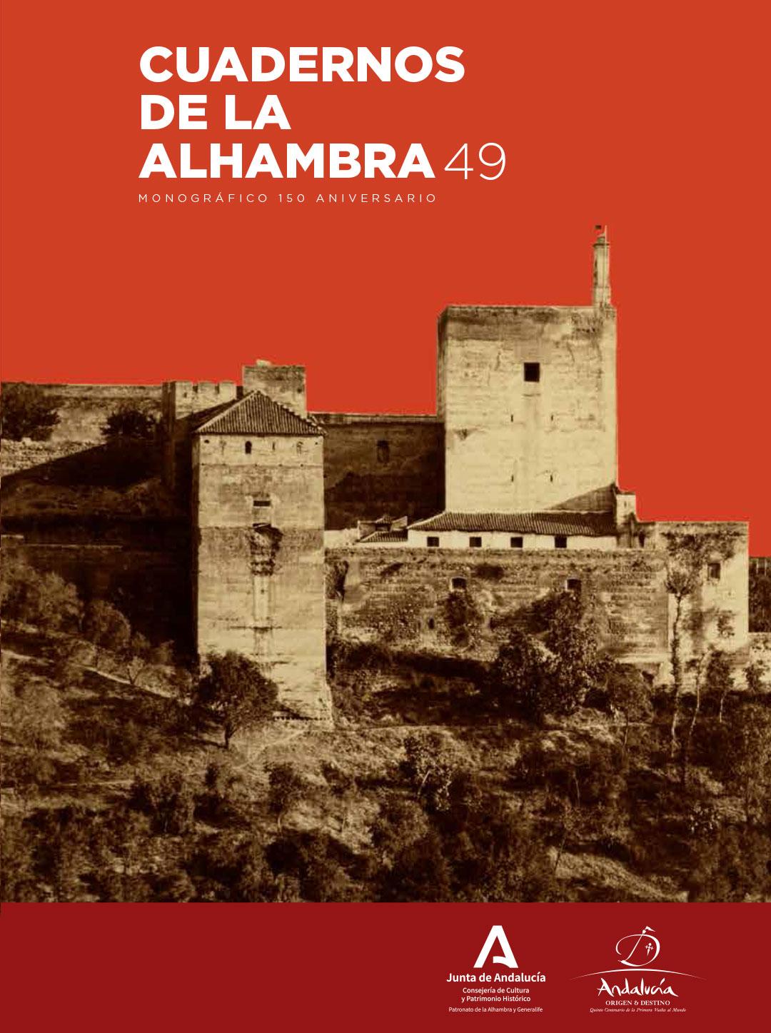 Portada del número 49 de Cuadernos de la Alhambra