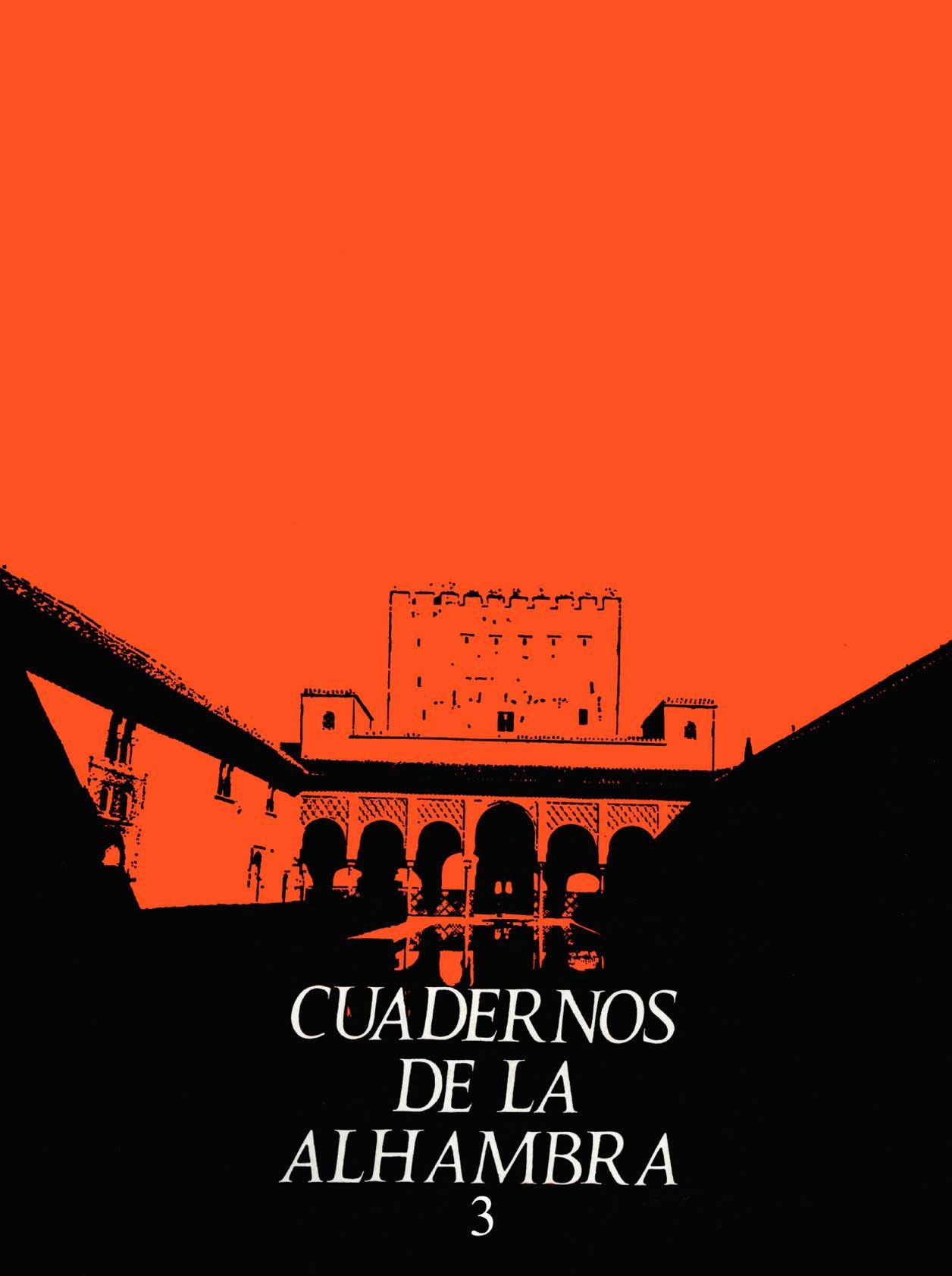 Portada del número 03 de Cuadernos de la Alhambra