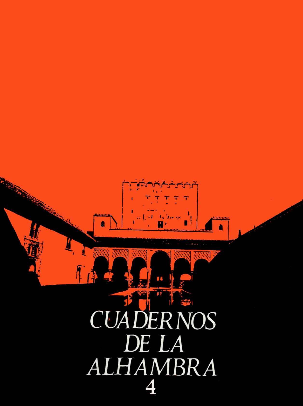 Portada del número 04 de Cuadernos de la Alhambra