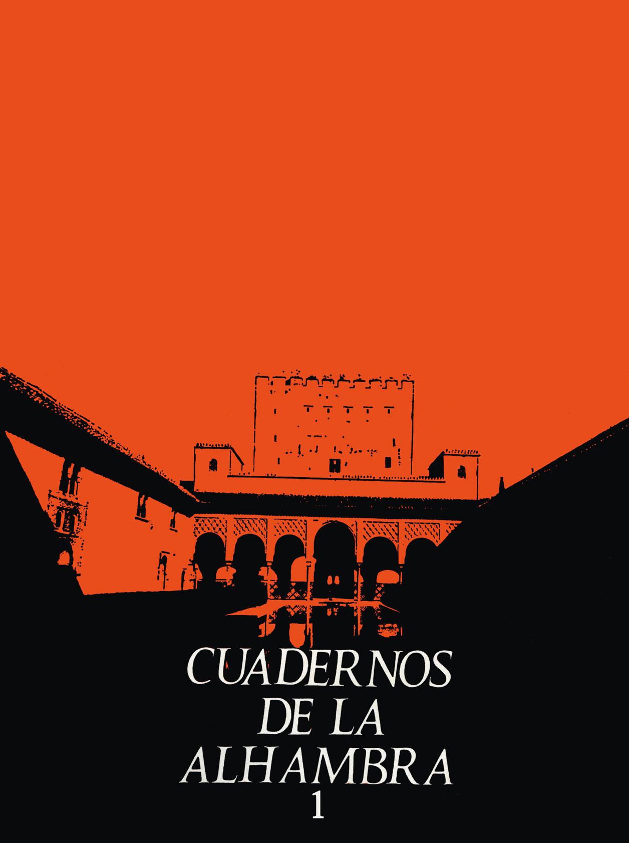 Portada del número 01 de Cuadernos de la Alhambra