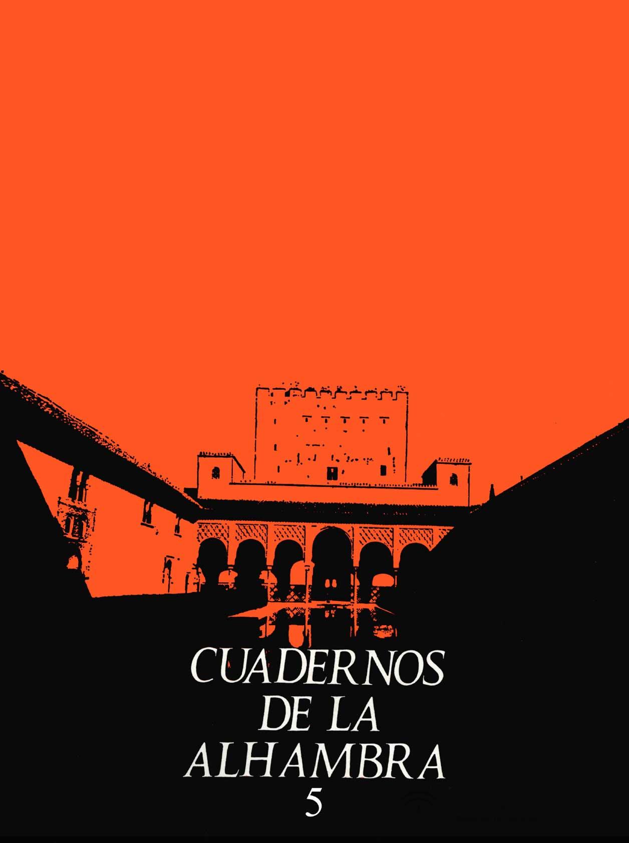 Portada del número 05 de Cuadernos de la Alhambra